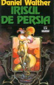 Irisul de persia