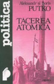 Tacerea atomica