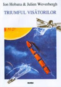 Triumful visatorilor