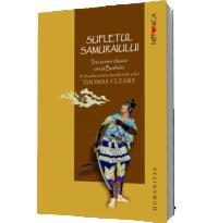 Sufletul samuraiului