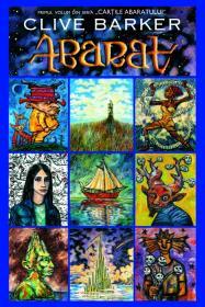 Abarat - primul volum din seria Cartile Abaratului