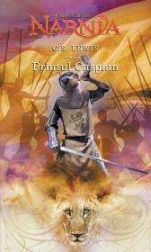 Printul Caspian
