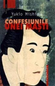Confesiunile unei masti