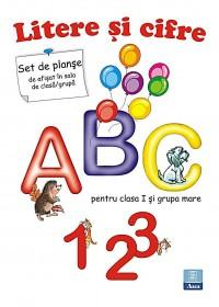 Set de litere si cifre - planse pt. gradinita si clasa I