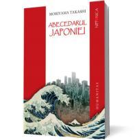 Abecedarul Japoniei