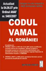 Codul vamal al Romaniei
