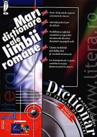 Dictionar englez - roman de termeni de afaceri / CD-ROM