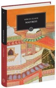 Maitreyi