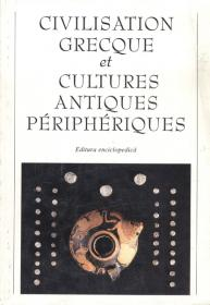 Civilisation grecque et cultures antiques peripheriques