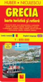 Harta Greciei - turistica si rutiera