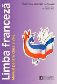 Limba franceza. Manual pentru cl a VII-a