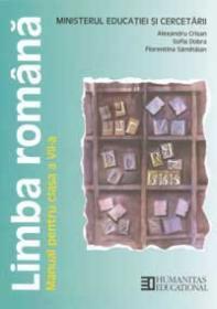 Limba romana. Manual pentru cl a VII-a