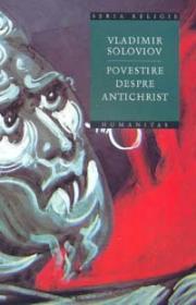 Povestire despre antichrist