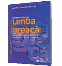 Limba greaca. Manual pentru clasa a IX-a