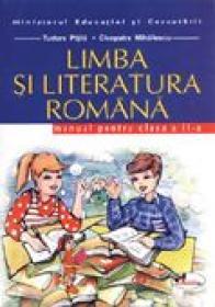 Limba si literatura romana - manual, clasa a II-a
