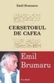 Cersetorul de cafea
