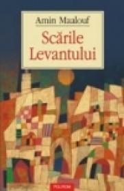 Scarile Levantului
