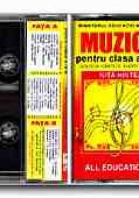 Educatie Muzicala. Caseta Audio La Manualul De Muzica Clasa A Iv-a (solfegii, Cantece, Auditii Muzicale)