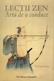 Lectiile Zen - Arta de a conduce