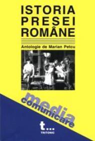 Istoria Presei Romane